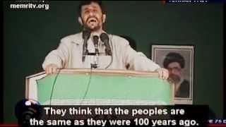 Video Mahmoud Ahmadinejad  Death to Israel - YouTube.flv MP3, 3GP, MP4, WEBM, AVI, FLV Juli 2018