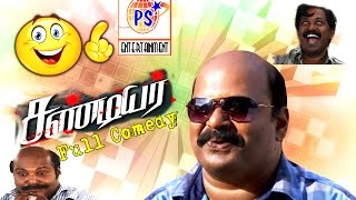 Singam Puli Best Comedy HD 2015 in Lastest Tamil Movie Sandiyar