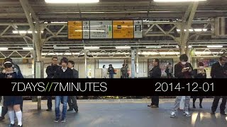 Nonton Slow Motion Tokyo   7 Days 7 Minutes  2014 12 01  Film Subtitle Indonesia Streaming Movie Download