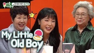 Video Jin Young is Infecting the Mothers With her Cheerful Energy [My Little Old Boy Ep 84] MP3, 3GP, MP4, WEBM, AVI, FLV Juli 2018