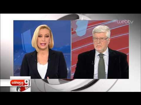 Πρέσβης επί τιμή Α.Μαλλιάς:Τι πρέπει να περιμένουμε από τη συν. Κ.Μητσοτάκη – Ν.Τράμπ |07/01/20| ΕΡΤ