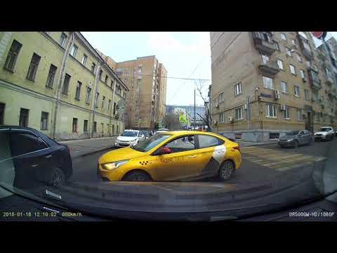Авария с таксистом в Москве