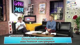 Gang 'Ment 19 May 2014 - Thai TV Show