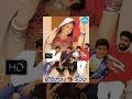 Ammayi Kosam Telugu Full Movie | Meena, VIneeth, Raviteja | Muppalaneni Siva | Vandemataram Srinvas