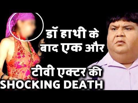 After Dr Hathi sudden demise, another TV Actor DIES