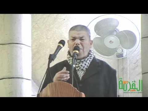 خطبة الجمية لفضيلة الشيخ عبد الله نمر درويش 25/11/2011