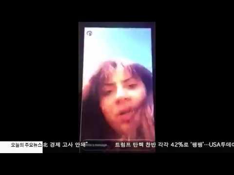 만취 10대, 교통사고 영상 생중계 7.24.17 KBS America News