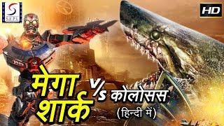 Nonton Mega Shark Vs Kolossus   Hindi     Full Hollywood Dubbed Hindi Thriller Film   Hd Latest 2017 Film Subtitle Indonesia Streaming Movie Download