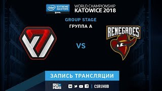 Avangar vs Renegades - IEM Katowice 2018 - map1 - de_mirage [SleepSomeWhile, GodMint]