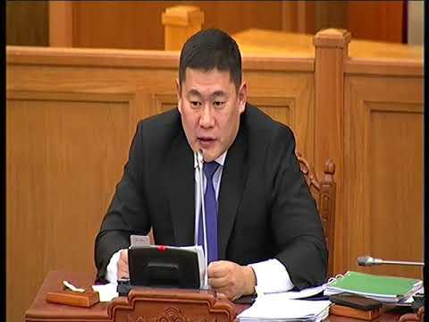 Л.Оюун-Эрдэнэ: Монгол Улс олон улсын мөнгө хүлээсэн үүргээ биелүүлэх ёстой