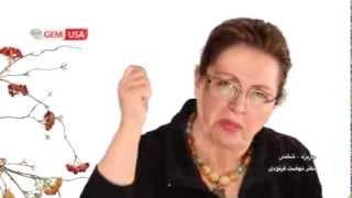 دکتر نهضت فرنودی ـ شانس Dr. Nehzat Farnoody - Chance