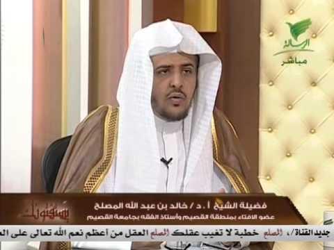هل يتضاعف أجر العبادات في مكة