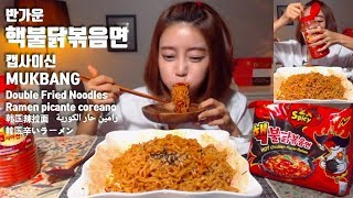 Video Mukbang Eating Show Double Fried Noodles [Dorothy] MP3, 3GP, MP4, WEBM, AVI, FLV Desember 2018