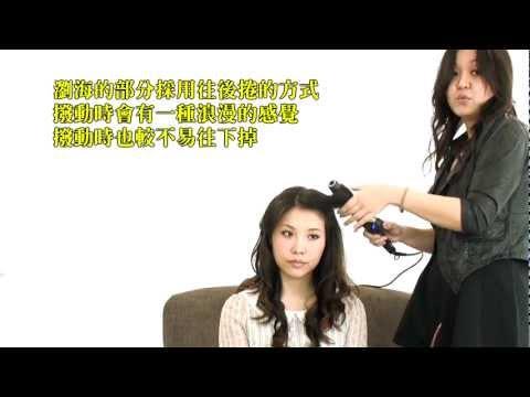 15Fun – 【髮型教學DIY】波浪捲+編髮,浪漫甜美約會造型