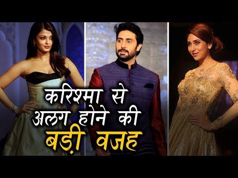 Abhishek Bachchan CHOSE Aishwarya Rai Over Karisma
