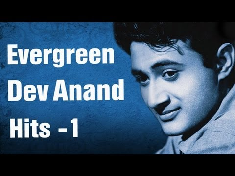 Evergreen Dev Anand Hits – Part 1 – Best of Dev Anand Songs