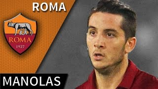 """Fortaleza Production""""Subscribe to raise your football culture""""Business: fortalezaproductions@yahoo.com-Music: NIVIRO - SapphireKostas Manolas (born 14 June 1991) is a Greek footballer who plays for A.S Roma and the Greek national team as a defender. He is the nephew of former Greek footballer Stelios Manolas.I must state that in NO way, shape or form am I intending to infringe rights of the copyright holder. Content used is strictly for research/reviewing purposes and to help educate. All under the Fair Use law.""""Copyright Disclaimer Under Section 107 of the Copyright Act 1976, allowance is made for """"fair use"""" for purposes such as criticism, comment, news reporting, teaching, scholarship, and research. Fair use is a use permitted by copyright statute that might otherwise be infringing. Non-profit, educational or personal use tips the balance in favor of fair use."""""""