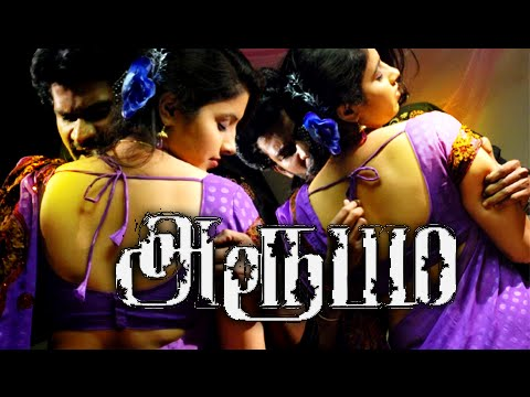 XxX Hot Indian SeX Tamil New Movies 2015 Full Movie Aroobam Tamil Movies 2015 Full Movie New Releases Latest.3gp mp4 Tamil Video