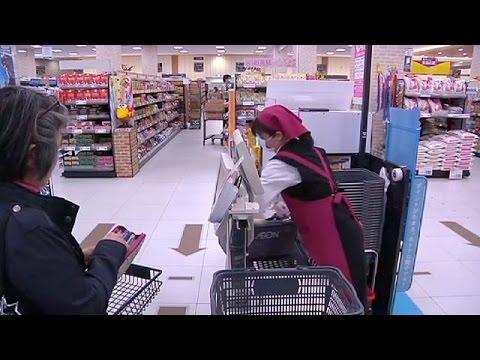 Ιαπωνία: αύξηση κατανάλωσης και εργατικού δυναμικού – economy