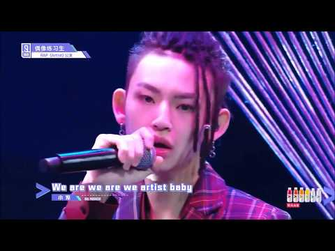 Idol Producer 偶像练习生 - Rap 位置测评 Position Evaluation: Artist (видео)