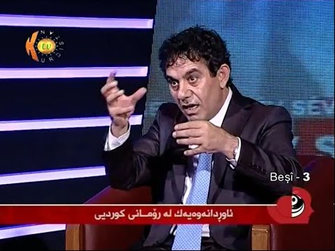 Kurdish Novel 3rd part, Dr. Hashem Ahmadzadeh and Sherzad Hassan