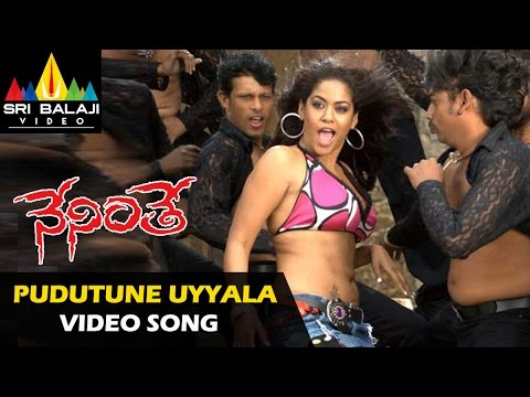 Video Neninthe Video Songs | Puduthune Uyaalaa Video Song | Ravi Teja, Siya | Sri Balaji Video download in MP3, 3GP, MP4, WEBM, AVI, FLV January 2017