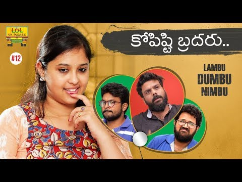 Lambu Dumbu Nimbu - Kopisti Brotheru || Episode #12 | Telugu Comedy Web Series | Lol Ok Please