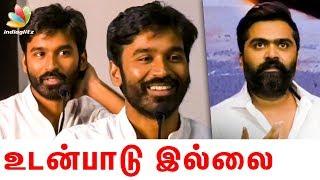 Video I Replaced Simbu in Vada Chennai : Dhanush Speech | Press Meet, STR MP3, 3GP, MP4, WEBM, AVI, FLV Oktober 2018