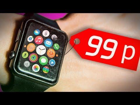 Купил Apple Watch за 99 рублей! Понты для школьника. Тест водой