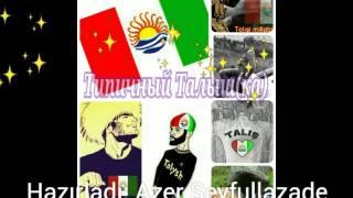 Israil Memmedov 2016 Çımı Tolışe Zıvon(Azer Seyfullazade)