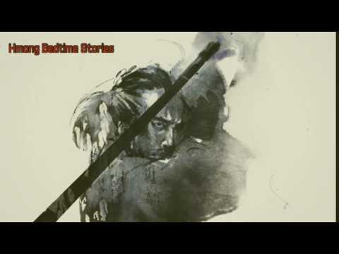 Ntxoov Yias The Legend 06 (видео)