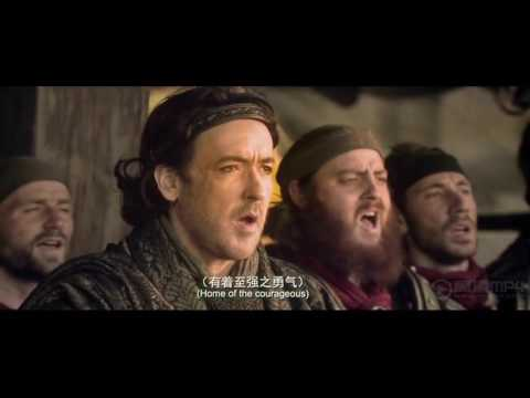 Dragon Blade soundtrake - Song of Peace & light of rome HD (english subtitle)