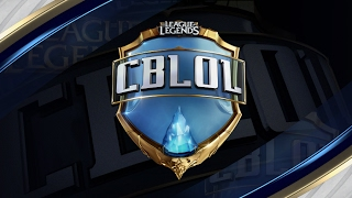 CBLoL 2017 - 1ª Etapa - Semifinal 1 (MD5)