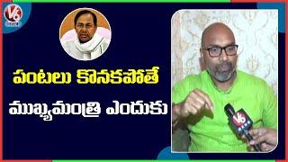 BJP MP Dharmapuri Arvind Slams CM KCR Decision On Crop Purchasing Centers
