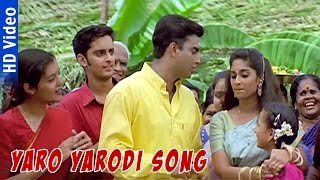 Video Alaipayuthey Yaro Yarodi Song | Alaipayuthey Tamil Movie | Madhavan | Shalini | AR Rahman MP3, 3GP, MP4, WEBM, AVI, FLV Januari 2019