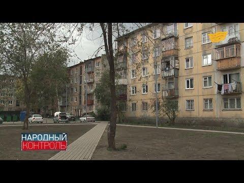 В двух городах Казахстана отказываются от КСК
