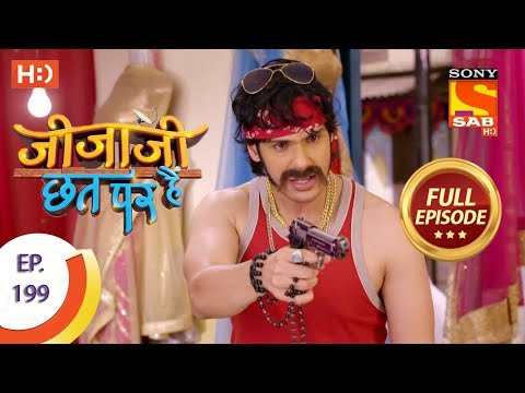 Jijaji Chhat Per Hai - Ep 199 - Full Episode - 12th October, 2018