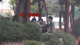 대한민국 문화관광부 직원인척 미인대회 나가자고 뻥치고여자분 번호따기 입니다