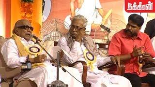 Video நக்கீரன் பற்றி கலைஞர் பேச்சு | Kalaignar Karunanidhi Speech | Nakkheeran Gopal | 15.01.2010 MP3, 3GP, MP4, WEBM, AVI, FLV Oktober 2018