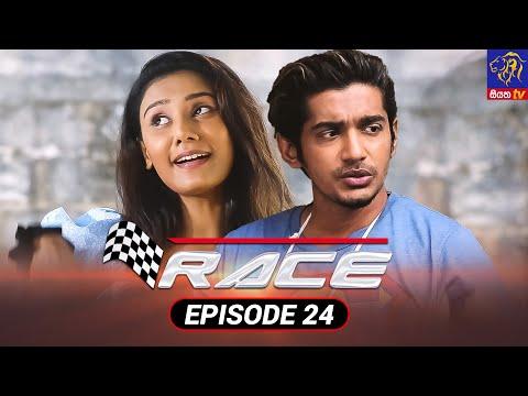 Race - රේස්   Episode 24   03 - 09 - 2021   Siyatha TV