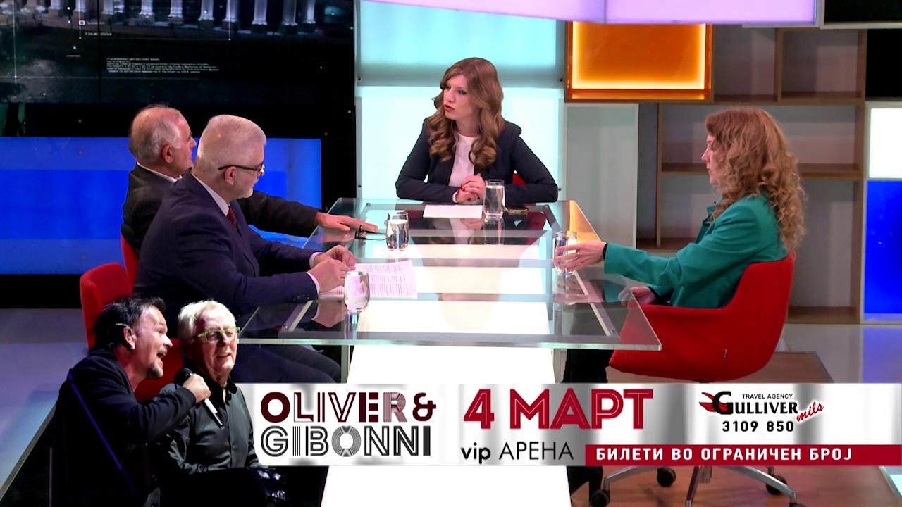 Брисел бара брзо формирање на влада