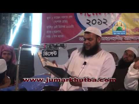 Video Bangla Waz 2014 hasor  qayamot   bicher dibosh by Abdur Razzaque Bin Yousuf   YouTube download in MP3, 3GP, MP4, WEBM, AVI, FLV January 2017