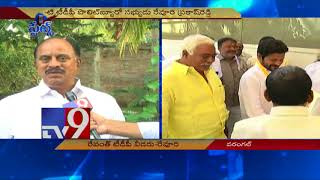 Revanth Reddy will not join Congress - Revuri