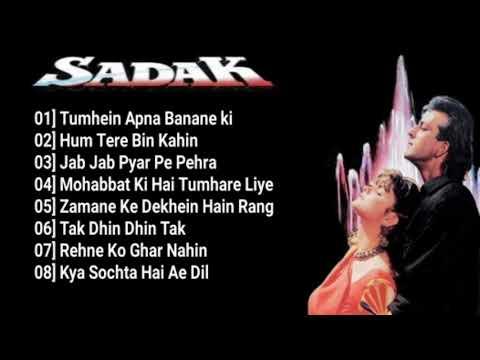 Sanjay Dutt Hit Song   सड़क Songs   Hindi jukebox   Hindi Digital sound songs