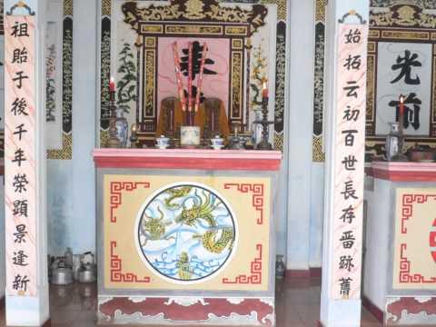 Video ảnh nhà thờ Họ Trương Phúc ở Hương Hồ, Thừa Thiên Huế