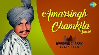 Nonton Weekend Classic Radio Show   Amar Singh Chamkila   Hd Songs   Rj Khushboo Film Subtitle Indonesia Streaming Movie Download