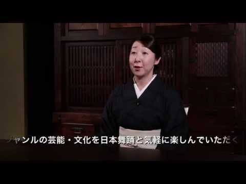 「京都おもてなしTV」京都観光おもてなし大使・西川影戀