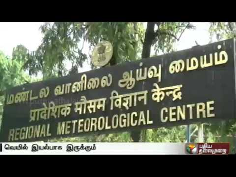 Mercury-level-to-be-normal-in-Tamil-Nadu-for-next-24-hours