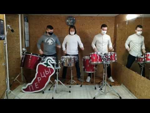 """DRUM PARADE 2020. Шоу барабанщиков """"Перцы"""""""