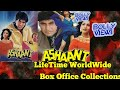 Akshay Kumar ASHAANT 1993 Movie LifeTime WorldWide Box Office Collections Verdict Hit Or Flop